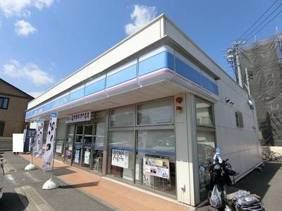ローソン 大垣鶴見町店まで550m