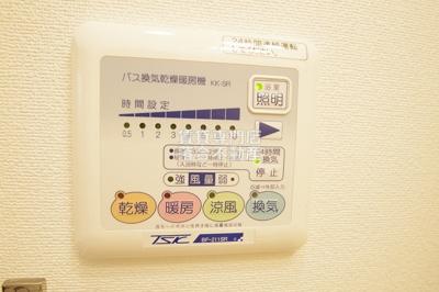 浴室乾燥機付き♪