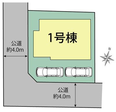 【区画図】❖南西角地♪開放的な整形地☆テレワーク対応住宅☆全室南向きの限定1棟❖