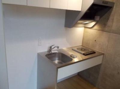 【キッチン】アプリコットハウス