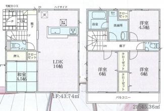 【間取り】平塚市山下 新築戸建 1棟