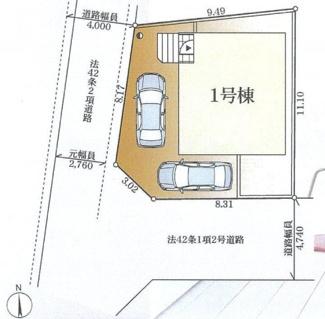 【区画図】平塚市山下 新築戸建 1棟