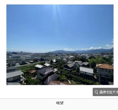 【展望】アンピール拾六町