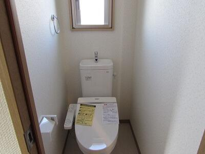 【トイレ】Uフラット