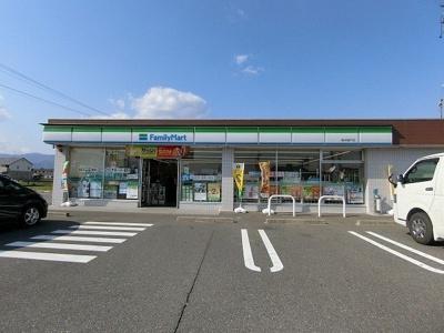 ファミリーマート 垂井綾戸店まで350m