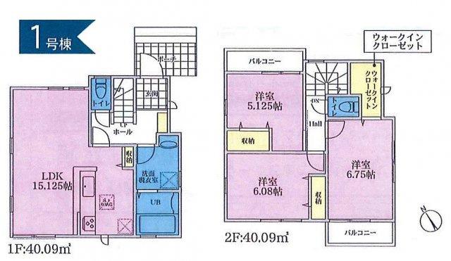 【区画図】武蔵村山市三ツ藤2丁目 新築戸建全1棟