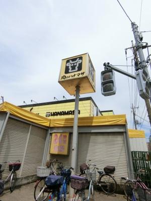 【周辺】パールハイツお花茶屋