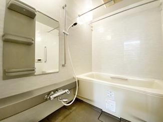 【浴室】JR南武線「武蔵新城」駅 ネバーランド武蔵新城