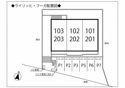 【区画図】ライリッヒ・フーガ
