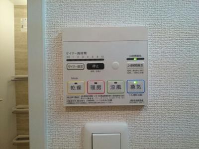 【設備】メゾン ド ソフィア