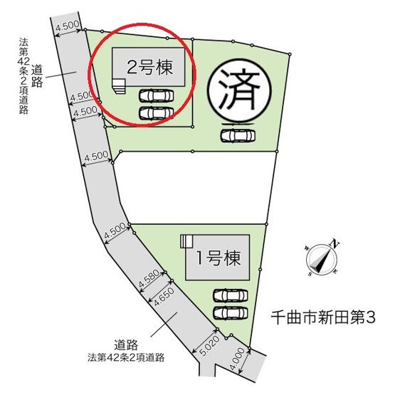 3棟の区画です。駐車3台以上可能です。