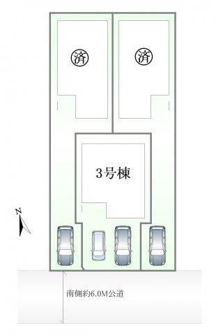 【区画図】足立区入谷1丁目 全3棟 3号棟