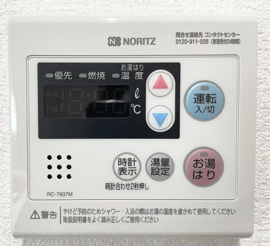 【発電・温水設備】サンシャイン大濠