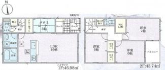 【間取り】平塚市山下 新築戸建 全2棟1号棟