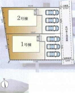 【区画図】平塚市山下 新築戸建 全2棟1号棟