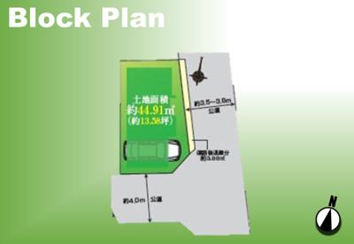 【区画図】足立区大谷田2丁目新築戸建て