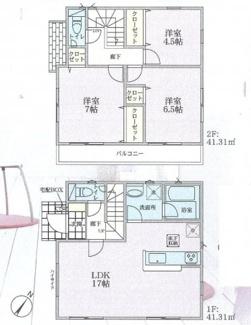 【間取り】平塚市纒 新築戸建 1棟