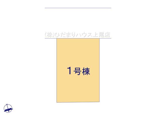 【区画図】桶川市加納 21-1期 新築一戸建て リナージュ 01
