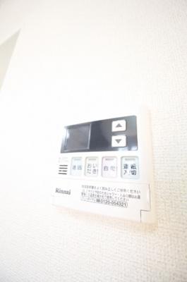 【設備】プロムナード醍醐Ⅱ