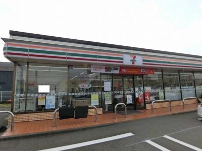 セブンイレブン安井町3丁目店まで500m