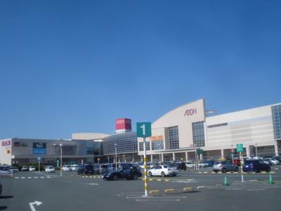 大型ショッピングセンターまで900m