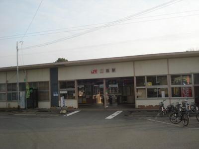 二島駅まで400m