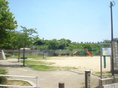 公園まで200m