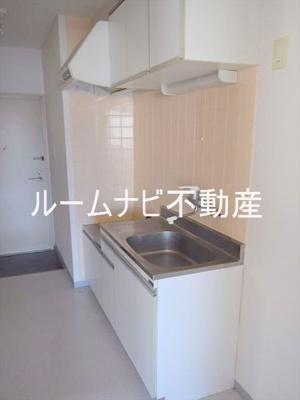 【キッチン】ミグノネット