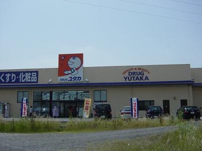 ドラッグユタカ神戸北店まで1,688m