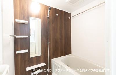 【浴室】イリア