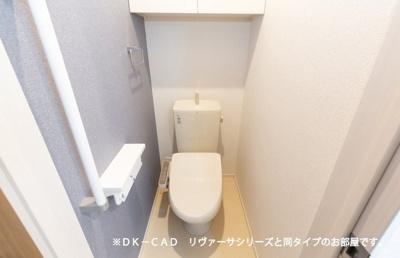 【トイレ】イリア