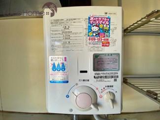 【設備】伊川谷住宅10号棟 中古マンション