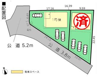 【区画図】富士市天間第9 新築戸建 全2棟 (1号棟)