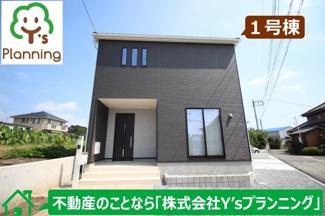 【外観】富士市天間第9 新築戸建 全2棟 (1号棟)