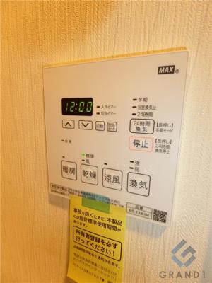 浴室暖房・乾燥機