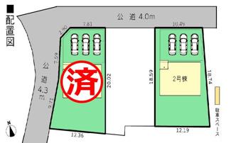 【区画図】富士市三ツ沢第5 新築戸建 全2棟 (2号棟)