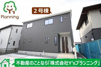 【外観】富士市三ツ沢第5 新築戸建 全2棟 (2号棟)