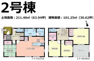 富士市三ツ沢第5 新築戸建 全2棟 (2号棟)