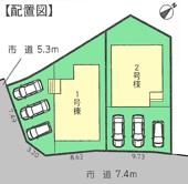 富士市入山瀬20-1期 新築戸建 全2棟 (1号棟)の画像