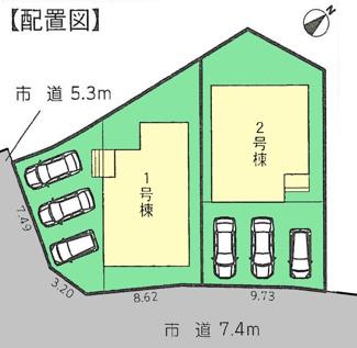 【区画図】富士市入山瀬20-1期 新築戸建 全2棟 (1号棟)