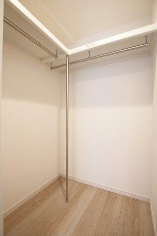 洋室にはウォークインクローゼットを設置 お部屋がすっきりと片付きます