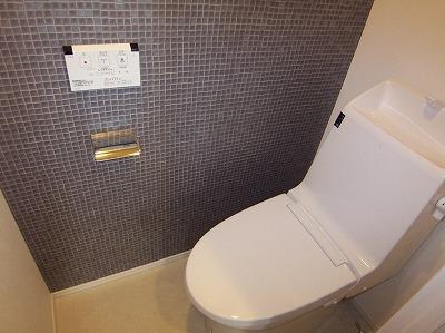 【トイレ】ハーモニーレジデンス東京イーストコア#002