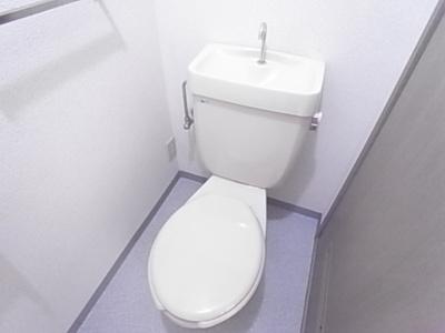 【トイレ】オノズハイツ