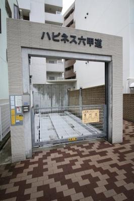 【駐車場】ハピネス六甲道