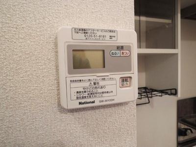 【設備】セジュール2000