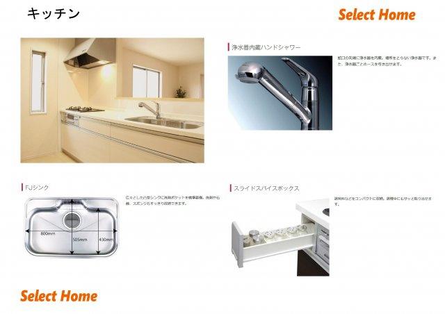 ■全面エンボス加工ステンレスシンク ■水はねの音や食器が当たる音を大幅に軽減 ■浄水器内蔵水栓、浄水器ごとホースを引き出せます