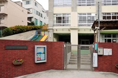 落合第四幼稚園