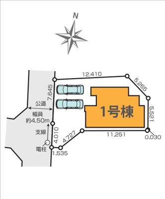 【区画図】清瀬市梅園2丁目 全1棟
