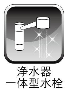 【設備】所沢市山口・全1棟 新築一戸建 ~全居室洋室・リビング階段~