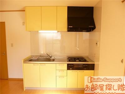 【キッチン】ERINA
